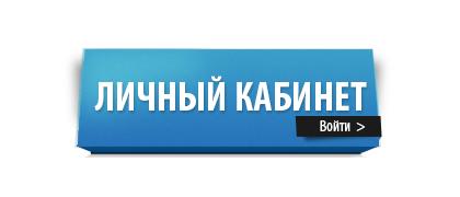 сибирский сервисный центр жкх личный кабинет счас