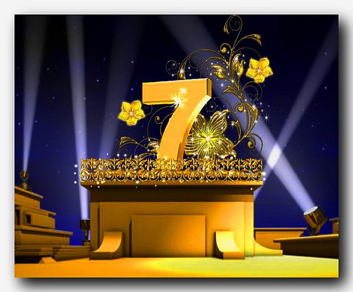 7 лет фирме поздравления